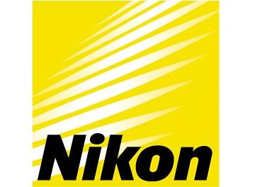 100 Jahre Nikon JUBILÄUM